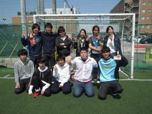 FC UHE
