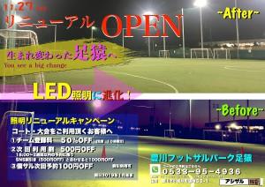 LED___