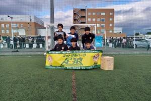 FC豊川①