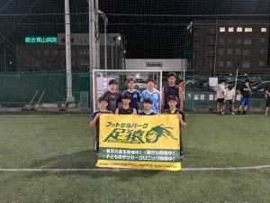 HASHIMOTO FC